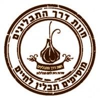 לוגו כללי עגול